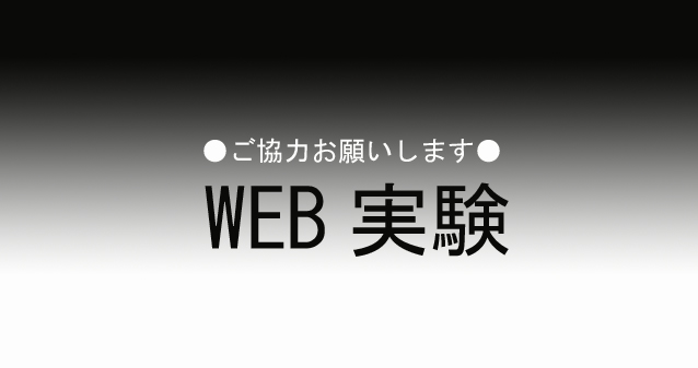 WEBtrial.jpg