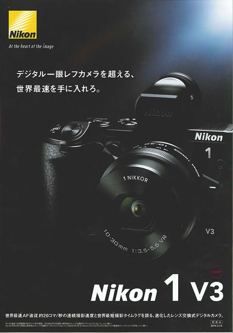 17 日 記事 紹介 探検隊 隊長 さん nikon1 v3 レポート
