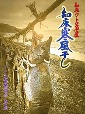 2008tokugin_175.jpg