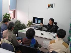 20090124kousyukai_280.jpg