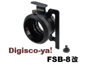 Dezisukoya_FSB-8_kai_s.jpg