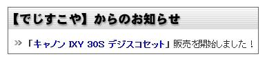 db100815ixy30set.jpg