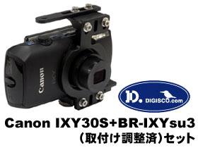 db100819BR-IXYsu3_30S_s.jpg