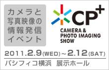 db20110131_banr-cp.jpg