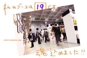db20110212_20110207-thumb.jpg