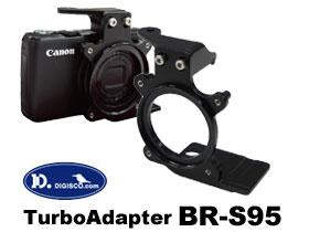 db20110303_Digisco_comBR-S95.jpg