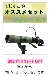 db20110310_set.jpg