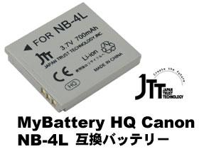 db20110428JTT-NB-4L_s.jpg