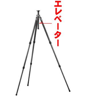 20120824.jpg
