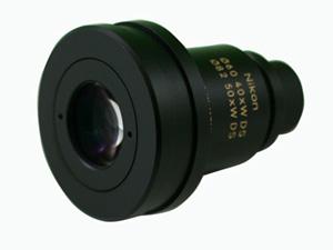 Nikon40-50WDS.jpg